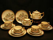 Marked Shizan Japanese Taisho Period Satsuma Tea Coffee Set Cup And Saucer / Plate