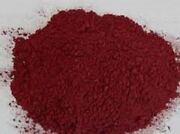 Copperi Oxide Cuprous Oxide Red 99 500 1000 2000 Grams