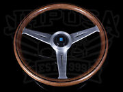 Nardi Classic Marine Wood Grain Steering Wheel W/ Satin Spoke 360mm 5051.36.6304