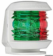 Osculati White Body Utility Compact 225 Bicolor Navigation Light For Deck