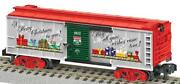 Hard To Find 6-48825 American Flyer S Gauge 2012 Christmas Holiday Boxcar