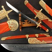 Boutique Chinese Short Sword Pattern Steel Hollow Out Carve Battle Ready Sharp
