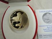 1997 Independence Day Coin 100 Years Of Zionism /herzl 0.5 Oz Gold Proof