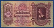 Hungary Banknotes - 100 Pengo 1930 Wwii Totenkopf Waffen Ss Stamp