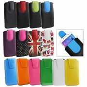 Stylish Pu Leather Pouch Case Sleeve Pull Tabs Fits Walton Phones