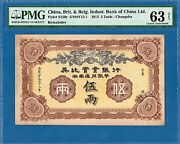 China, British And Belgian Industrial Bank, 5 Taels, 1913, Unc-pmg63, P-s150r