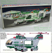 Vintage ☆ 2001 ☆ Hess Helicopter W/ Motorcycle And Cruiser ☆ Nib ☆ Collectible