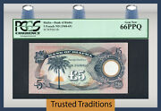 Tt Pk 6b 1968-69 Biafra 5 Pounds Pcgs 66 Ppq Top Pop Without Serial Numbers