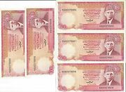 5 X Pakistan 100 Rupees Banknotes 1976-84 Consecutive Serial Numbers