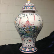 Mottahedeh Portugal S3557 Large Ginger Jar 15 1/4 S3565 Red Roof House Flowers