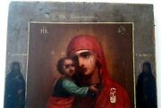 Antique Russian Icon On Wood The Mother Of God Vladimirskaya 19th Century