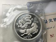 2 Ounce Proof China Dragon And Horse Silver Coin With Coa. Mint Condition Prc