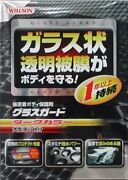 New Willson Body Glass Guard Corting Care For Dark Large Cars Japan