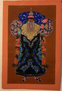 An Unknown Artist Theatrical Costume Art Drawing Russian