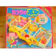 Vintage Koeda-chan 4-story Apartment House Made In 1985 From Japan F/s