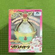 Rare Toy Sailor Moon Vintage Pegasus Message From Japan F/s