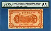 China Industrial Development Bank Of Jehol 5 Yuan 1925 Aunc-pmg55 P-s2187a