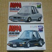 Marui Noppo Vintage Machine Kenmeri Sylvia 2 Sets Old Car Toy From Japan F/s