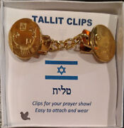 24k Gold Plated Israeli Coin Jewelry Tallit Clips 10 Sheqalim Coins Tallis Clip