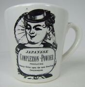 Japanese Complexion Powder Advertising Shaving Mug Cup Beauty Grins Snarling