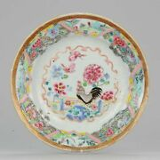 Very Rare Antique Chinese Yongzheng Period Chicken Rooster Dinner Plate Qing