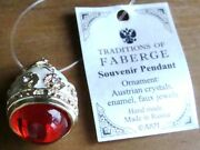 Russian White Gold Red Color Hand Made Mini Egg Enameled Old Style Pendant 1607
