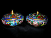 5 1/8 D Vintage Chinese Cloisonne Thousand Flower Pair Cover Bowl