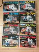 Bandai Truck Guy Series 1/48 8 Pieces Set Vintage Rare Plastic Model From Japan