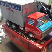 Tin Toy Super Mail Truck 1 A-one Vintage Rare From Japan Free Shipping