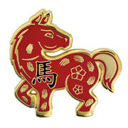 Pinmart's Chinese Zodiac Year Of The Horse New Year Enamel Lapel Pin