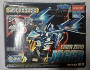 Zoids Liger Zero Jager Rz 041+ Customize Parts Cp 20 Ems Only