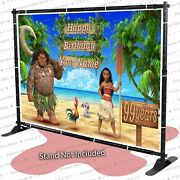 Moana Birthday Party Vinyl Backdrop Banner Personalized Made In Usa