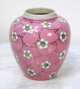 Antique Chinese Cherry Blossom Flower Jar. Pink And Gold Color Vase Unusual