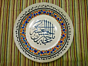 Rare Antique Chinese Ming Porcelain Plate Sultan Islamic Arabic Art Old Pottery