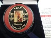 Music In Art Series/ Two Girls Playing Piano By Renoir Color Oval Medal 1oz Gold