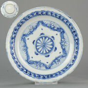 Antique Chinese 17th Century Porcelain Ming Wanli Flower Floral Plate