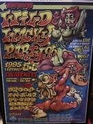 Rockinand039jelly Bean Vintage Rera Poster Item From Japan Free Shipping