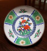 Porcelain And Metal Vintage Decorative Flowers And Birds Wall Plate