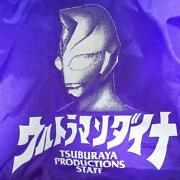 Ultraman Dyna Staff Jumper Not Sold In Stores New 1997 Vintage Rare F/s