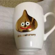 Dragon Quest 20th Anniversary Mug Set Not Sold In Stores Unused Rare F/s