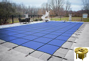 Gli Hyperlite Rectangle Solid Swimming Pool Safety Cover W/ Panel And Wood Anchors