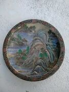Very Old Japanese Or Chinese Terracotta Plate