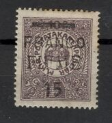 Fiume 1919 - Sassone 31 Variety - Fiiime - Not In Catalogue