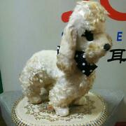 Very Rare Antique French Poodle 60's Vintage Stuffed Animals Toy Retro Japan