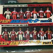 Red Heros Part 1 And 2 Set Lot Collectible Figurine Toy Nib Super Sentai Japan F/s