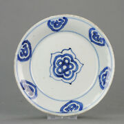 Antique Chinese 17th C Porcelain Ming Transitional China Plate Flower[z...