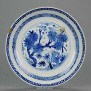 Antique Chinese 16/17th C Porcelain Ming China Plate Tree Marked