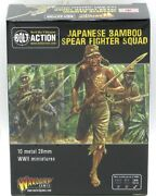Bolt Action 402216001 Japanese Bamboo Spear Fighter Squad Wwii Warlord Games