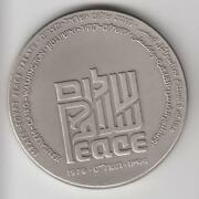 1979 Israel- Egypt Peace Treaty State Medal 59mm 115g Sterling Silver
