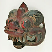 Antique Balinese Barong Singha Mask From Bali Indonesia C. 19th Century